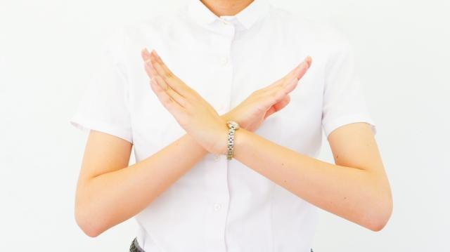 社会人女性の生の声!結婚できないと思う男性の特徴4選